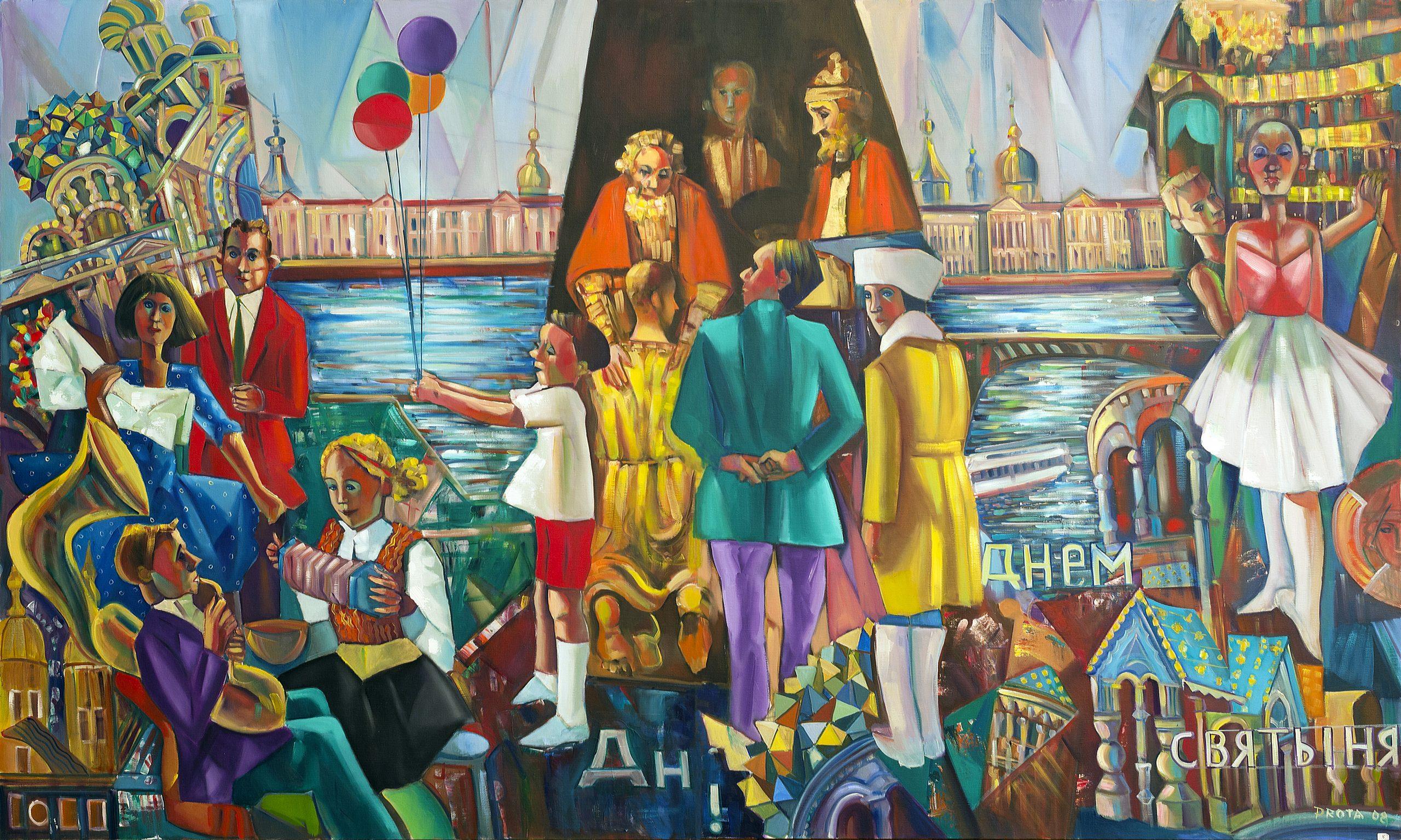 2008 - S. Pietroburgo - 200x120 cm